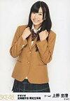 【中古】生写真(AKB48・SKE48)/アイドル/SKE48 上野圭澄/膝上オキドキ/全国握手会限定生写真