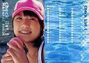 【中古】コレクションカード(女性)/甲斐麻美 オフィシャルカードコレクション Natural Smile 73 : 甲斐麻美/チェックリスト/甲斐麻美 オフィシャルカードコレクション Natural Smile