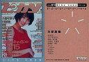 【中古】コレクションカード(女性)/Dr.ピカソトレンディン...