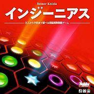 【送料無料】【smtb-u】【新品】ボードゲーム インジーニアス 日本語版 (Ingenious)【P19May15...