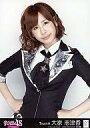【エントリーでポイント最大19倍!(5月16日01:59まで!)】【中古】生写真(AKB48・SKE48)/アイドル/AKB48 大家志津香/R-06/CD「ここにいたこと」劇場盤特典生写真
