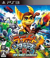 【中古】PS3ソフト ラチェット&クランク 1+2+3 銀河★最強ゴージャスパック