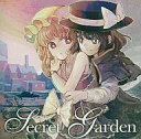 【中古】同人音楽CDソフト Secret Garden / Attrielectrock【10P13Nov14】【画】
