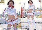 【中古】コレクションカード(女性)/SRQ2007GT 52 : 雨坪春菜/SRQ2007GT