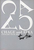 【送料無料】【smtb-u】【中古】邦楽DVD CHAGE and ASKA CONCERT TOUR 2004 two-five【タイムセ...