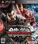 【中古】PS3ソフト 鉄拳 TAG TOURNAMENT2