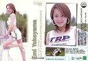 【中古】コレクションカード(女性)/GALS PARADISE 2002 173 : 横山恵美/GALS PARADISE 2002