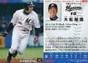 【中古】スポーツ/2007プロ野球チップス第2弾/ロッテ/レギュラーカード 140 : 大松 尚逸