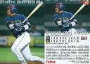 【中古】スポーツ/2007プロ野球チップス第2弾/オリックス/開幕ビクトリーカード V-3 : 北川 博敏の商品画像