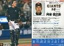 【中古】スポーツ/2007プロ野球チップス第2弾/巨人/レギュラーカード 192 : 阿部 慎之助の商品画像