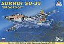 【中古】プラモデル 1/72 スホーイ SU-25 フロッグフット [089]