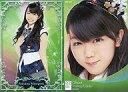 【中古】アイドル(AKB48・SKE48)/AKB48 オフィシャルトレーディングカード オリジナルソロバージョン ver.2 MM-003 : 峯岸みなみ/レギ..