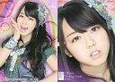 【中古】アイドル(AKB48・SKE48)/AKB48 オフィシャルトレーディングカード オリジナルソロバージョン ver.2 MM-033 : 峯岸みなみ/レギ..