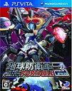 【中古】PSVITAソフト 地球防衛軍3 ポータブル[通常版...