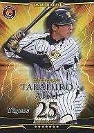 【新品】ベースボールオールスターズ/グレートプレイヤー/Nippon Professional Baseball 2012...