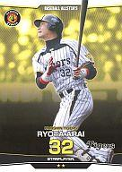 【新品】ベースボールオールスターズ/スタープレイヤー/Nippon Professional Baseball 2012 ...