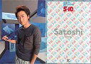 中古クリアファイル男性アイドル 大野智 A4クリアファイル ARASHI Anniversary Tour 5×10