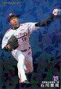 【中古】スポーツ/スターカード/2011プロ野球チップス第3