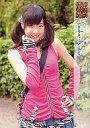 【エントリーでポイント10倍!(12月スーパーSALE限定)】【中古】アイドル(AKB48・SKE48)/CD「ヴァージニティー Type-A」初回限定封入特典 加藤夕夏/CD「ヴァージニティー Type-A」初回限定封入特典