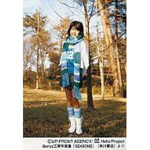 [Used] Raw photo (Halo Pro) / Idol / Berryz Kobo Berryz Kobo / Chinami Tokunaga / Whole body / White jacket / Inner blue / Muffler / Both hands behind / Background outdoors / Berryz Kobo photo book SEASONZ (Kadokawa Shoten)