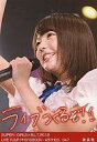 【中古】生写真(女性)/アイドル/SUPER☆GiRLS SUPER☆GiRLS/稼農楓/SUPER☆GiRLS×B.L.T.2012 PHOTOBOOK-A5TH03/047