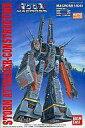【中古】プラモデル 1/8000 マクロス強攻型 「超時空要塞 マクロス」