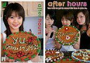 【中古】コレクションカード(女性)/dream OFFICIAL TRADING CARDS 2002 008 : 長谷部優/ホイル仕様/dream OFFICIAL TRADING CARDS 2002