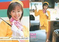 【中古】コレクションカード(女性)/井上和香 2 トレーディングカード Waka Inoue 031 : 井上...