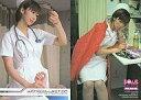 【中古】コレクションカード(女性)/井上和香 2 トレーディングカード Waka Inoue 032 : 井上和香/レギュラーカード/井上和香 2 トレーディングカード