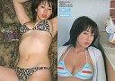 【中古】コレクションカード(女性)/井上和香 2 トレーディングカード Waka Inoue 023 : 井上和香/レギュラーカード/井上和香 2 トレーディングカード