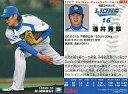 【中古】スポーツ/2007プロ野球チップス第2弾/西武/レギュラーカード 122 : 涌井 秀章の商品画像