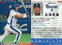 【中古】スポーツ/2007プロ野球チップス第2弾/中日/レギュラーカード 164 : 立浪 和義