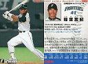 【中古】スポーツ/2007プロ野球チップス第2弾/日本ハム/レギュラーカード 117 : 稲葉 篤紀