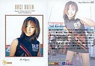 【中古】コレクションカード(女性)/スーパー耐久レースクイーンSuper Girls`99 087 : 川村由希/スーパー耐久レースクイーンSuper Girls`99