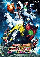 Kamen Rider ooo DVD 1071101:59DVD MOVIE MEGA MAX