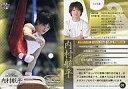 【中古】スポーツ/BBM 体操NIPPONカードセット2012 DYNAMIC Beauty 01 [レギュラーカード] : 内村航平(体操)