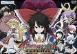 【中古】同人GAME DVDソフト 不思議の幻想郷 CHRONICLE -クロニクル- / AQUA STYLE