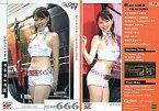【中古】コレクションカード(女性)/GALS PARADISE 07 72 : 雨坪春菜/GALS PARADISE 07