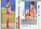 【中古】コレクションカード(女性)/GALS PARADISE 2003 175 : 阿部瑠理子/GALS PARADISE 2003