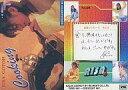 【中古】コレクションカード(女性)/AUTUMN FASHI...