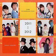 【中古】カレンダー JOQR Anime&Game Zone 2011年度スクールカレンダー