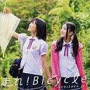 【中古】邦楽CD 乃木坂46 / 走れ!Bicycle[DVD付初回仕様限定盤 Type-C](生写...