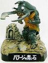 ネットショップ駿河屋 楽天市場店で買える「【中古】食玩 トレーディングフィギュア アントラー/バラージの青い石 「ウルトラ怪獣名鑑」」の画像です。価格は780円になります。