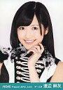 【中古】生写真(AKB48・SKE48)/アイドル/AKB48 渡辺麻友/バストアップ・左手頬/劇場トレーディング生写真セット2012.June