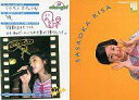 【中古】コレクションカード(女性)/Oha-girl Grape トレーディングカードコレクション 027 : 笹岡莉紗/レギュラーカード/Oha-girl Grape トレーディングカードコレクション