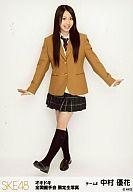 【中古】生写真(AKB48・SKE48)/アイドル/SKE48 中村優花/全身・制服/オキドキ/全国握手会限定生写真