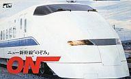 【中古】その他VHSニュー新幹線「のぞみ」ON【10P24Aug12】【画】