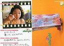 【中古】コレクションカード(女性)/Oha-girl Grape トレーディングカードコレクション 笹岡莉紗/レギュラーカード/Oha-girl Grape トレーディングカードコレクション