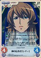 トレーディングカード・テレカ, トレーディングカードゲーム SCChara QBR-012 SC ()