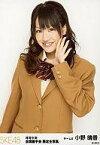 【中古】生写真(AKB48・SKE48)/アイドル/SKE48 小野晴香/上半身/オキドキ/全国握手会限定生写真